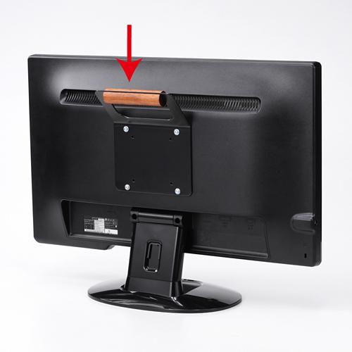 VESAマウント取付けテレビハンドル