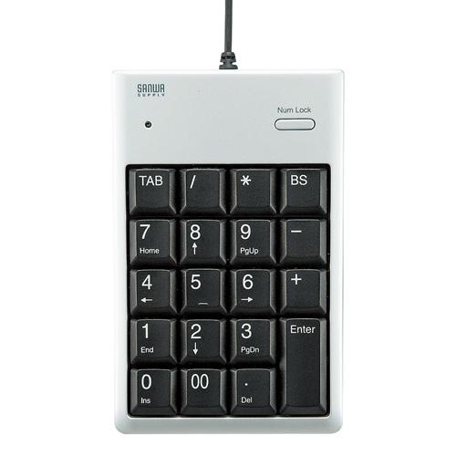 【期間限定価格】USBテンキー(シルバー・薄型メンブレン)