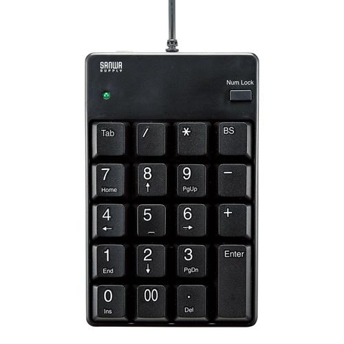 USB2.0ハブ付テンキー(ブラック・メンブレン)