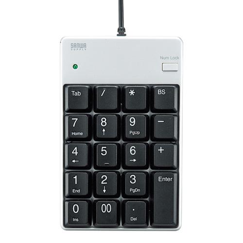 USB2.0ハブ付テンキー(シルバー・メンブレン)