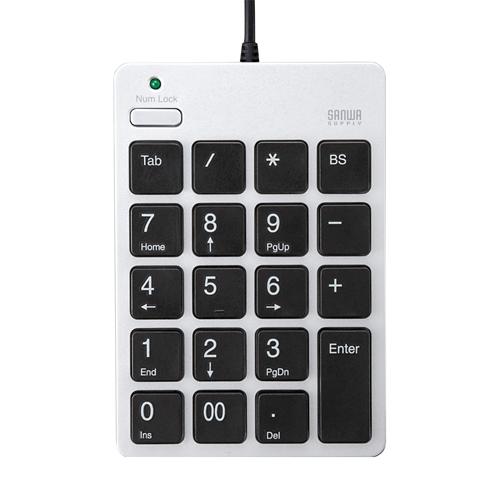 【期間限定価格】USB2.0ハブ付テンキー(シルバー)