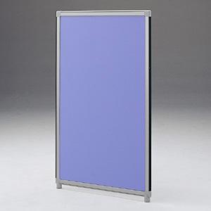 パーティション・OGシリーズ(H1500×W1200・ブルー)(受注生産)