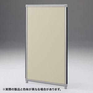 パーティション・OGシリーズ(H1500×W900・ベージュ)(受注生産)