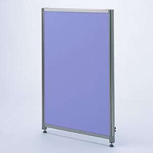 パーティション・Dパネルシリーズ(H1100×W800・ブルー)(受注生産)