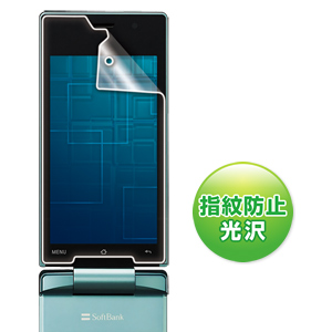 【クリックで詳細表示】指紋防止光沢液晶保護フィルム(ソフトバンク SHARP AQUOS PHONE 007SH/J用) PDA-FAQ3KFP