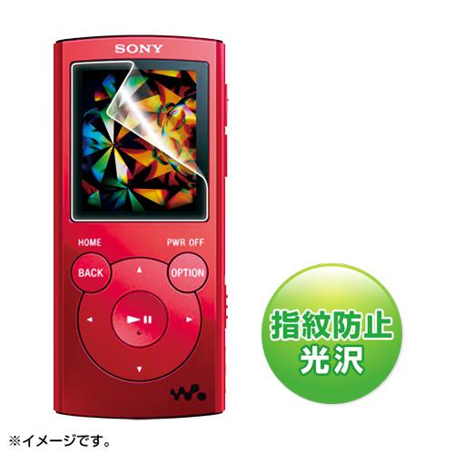 【クリックでお店のこの商品のページへ】ウォークマン E060シリーズ 液晶保護フィルム(指紋防止・光沢) PDA-FE060KFP