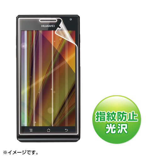 Huawei GS03 液晶保護フィルム(指紋防止・光沢) PDA-FGS03KFP