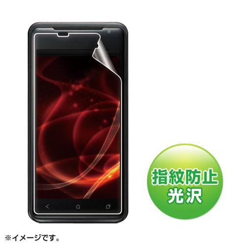 【クリックでお店のこの商品のページへ】HTC J ISW13HT 液晶保護フィルム(指紋防止・光沢・全面保護) PDA-FHJ13KFP