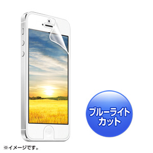 iPhone 5s/5ブルーライトフィルム(液晶保護)