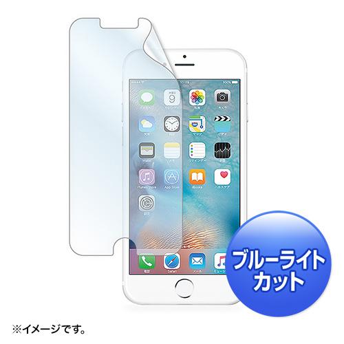 iPhone 6/6s 液晶保護フィルム(ブルーライトカット・反射防止)