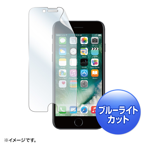 iPhone 8/7 液晶保護フィルム( ブルーライトカット・指紋/反射防止)