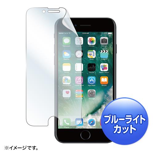 iPhone 8 Plus/7 Plus 液晶保護フィルム(ブルーライトカット・指紋防止・光沢)