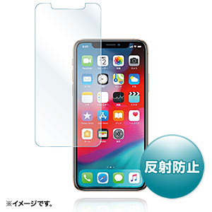 iPhone XS フィルム(液晶保護・反射防止)
