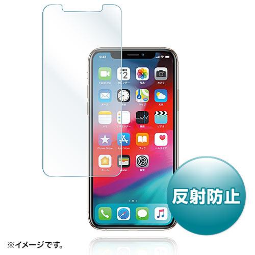 iPhone XS フィルム(液晶保護・反射防止)
