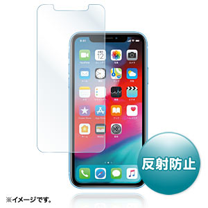 iPhone XR フィルム(液晶保護・反射防止)