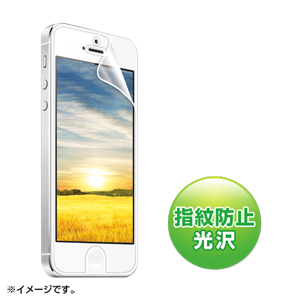 iPhone 5s/5フィルム(指紋防止光沢・液晶保護)