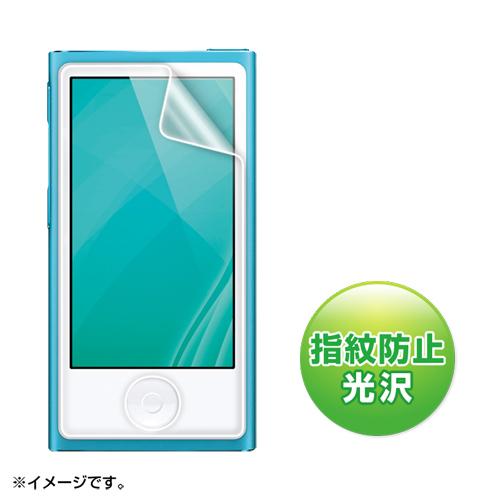 iPod nano フィルム(第7世代・液晶保護・指紋防止光沢)