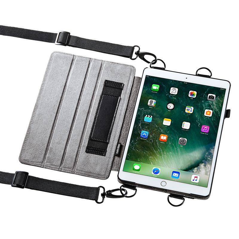 iPad Pro 10.5インチ スタンド機能ショルダーベルトケース サンワダイレクト サンワサプライ PDA-IPAD1112