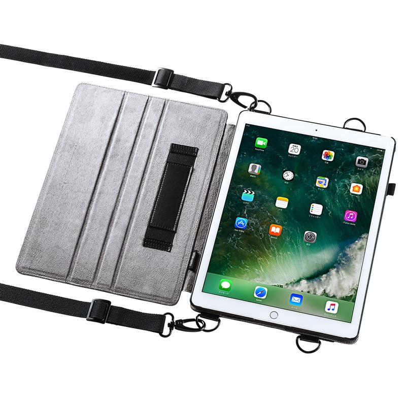 iPad Pro 12.9インチ スタンド機能ショルダーベルトケース サンワダイレクト サンワサプライ PDA-IPAD1212