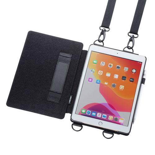 iPad 10.2用ケース(第7世代・ショルダーストラップ・ペンホルダー・ハンドベルト・ブラック)