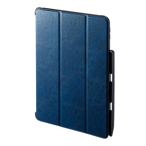 iPad 10.2インチ用ケース(第7世代・ソフトレザー・高級PU・Apple Pencil収納・スタンドタイプ・ブルー)