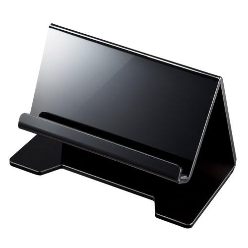【在庫処分品セール】【わけあり在庫処分】タブレット・スマートフォン用スタンド(ブラック)
