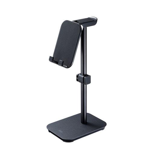 スマートフォン用スタンド(ヘッドホン収納対応)