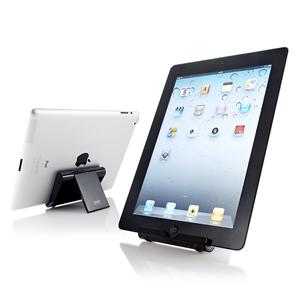 iPad折りたたみスタンド