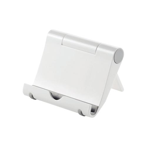 【わけあり在庫処分】iPadスタンド(折りたたみ式・ホワイト)