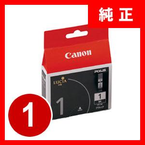 キャノン純正インクタンク PGI-1BK ブラック【返品不可】