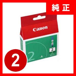 キャノン インクタンク PGI-2G【返品不可】