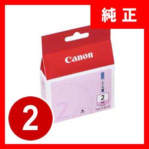キャノン インクタンク PGI-2PM【返品不可】