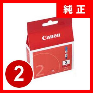 キャノン インクタンク PGI-2R【返品不可】