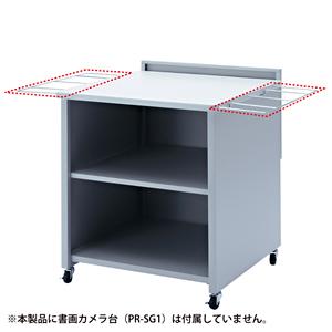拡張ホルダー(PR-SG1用)