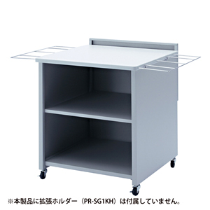 [PR-SG1の製品画像]