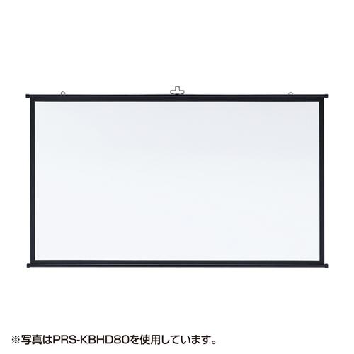 【期間限定価格】【わけあり在庫処分】プロジェクタースクリーン壁掛け式(アスペクト比16:9・50型相当)
