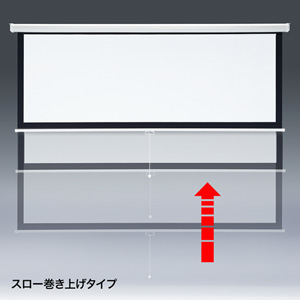 壁掛けスクリーン(75インチ相当・吊り下げ式)