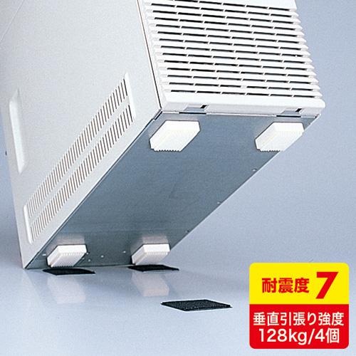 耐震CPU(大)ガード