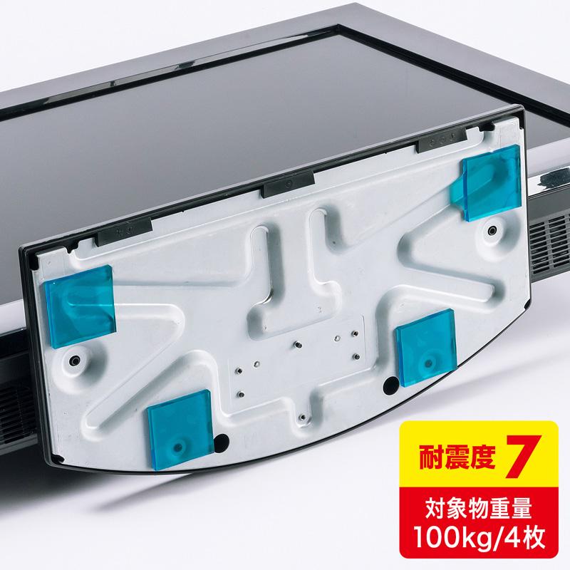 耐震ジェル 大(耐震マット・テレビ&パソコン対応・耐震度7) サンワダイレクト サンワサプライ QL-51