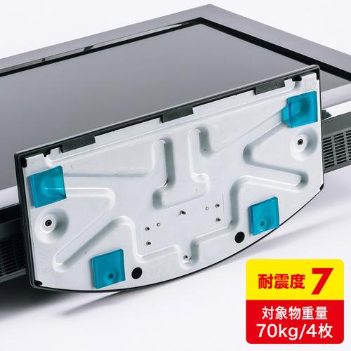 耐震ジェル 中(耐震マット・テレビ&パソコン対応・耐震度7)