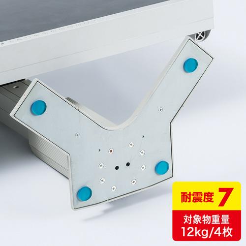 耐震ジェル 小(耐震マット・テレビ&パソコン対応・耐震度7)