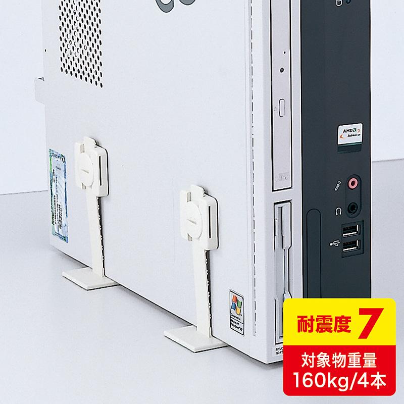 【家具転倒防止】耐震ストッパーT型 サンワダイレクト サンワサプライ QL-59