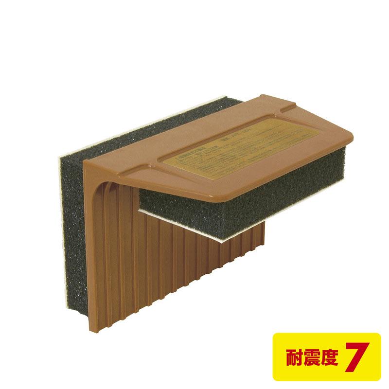 家具転倒防止ストッパー(2個入り) サンワダイレクト サンワサプライ QL-78