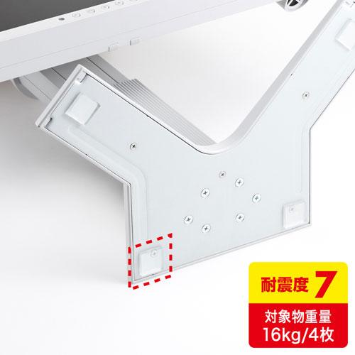 耐震マット(厚み3mm・20mm四方・4枚入り)
