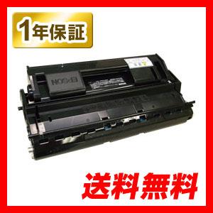 【クリックでお店のこの商品のページへ】再生トナーカートリッジ(エプソン LBP3T20 LP-S2000・LP-S3000・LP-S3000PS・LP-S3000R・LP-S3000Z対応) RFT-CLBP3T20