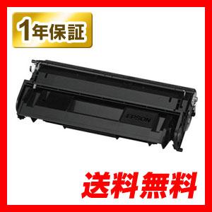再生トナーカートリッジ(エプソン LBP3T21 LP-V500・LP-A500・LP-A500F対応) RFT-CLBP3T21