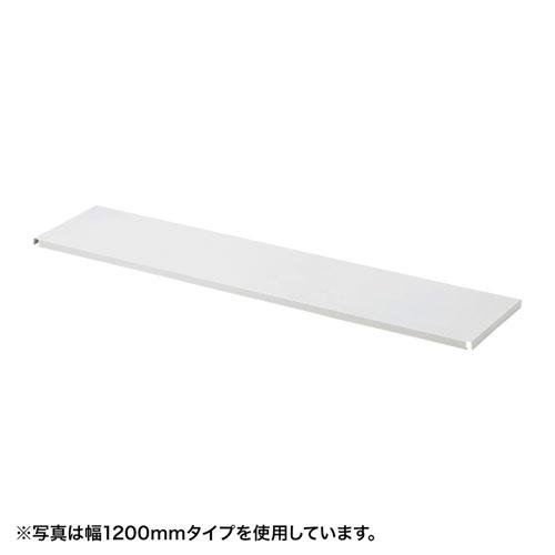 中棚(SH-Bシリーズ/幅800mm用)