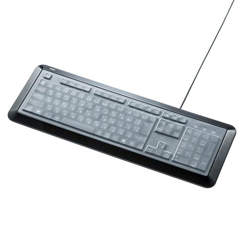 防水防塵キーボード(ブラック)
