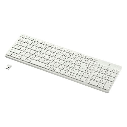 ワイヤレスキーボード(アイソレーション・テンキー付き・ホワイト)