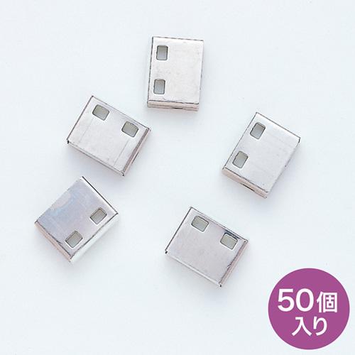 SL-46-W用取付け部品(50個入り)